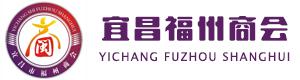 宜昌福州千赢新版app